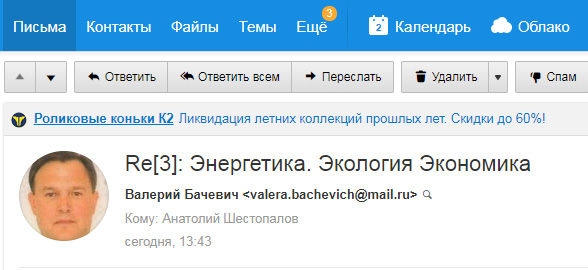 http://www.shestopalov.org/fotki_yandex_ru/ether/20180502_bachevich-sh_.jpg