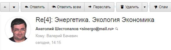 http://www.shestopalov.org/fotki_yandex_ru/ether/20180502_sh-bachevich_.jpg