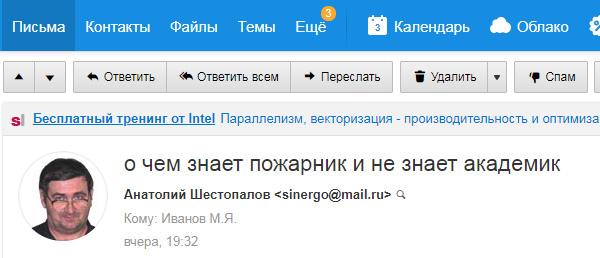 http://www.shestopalov.org/fotki_yandex_ru/ether/20180502_sh-ivanov_mya_.jpg