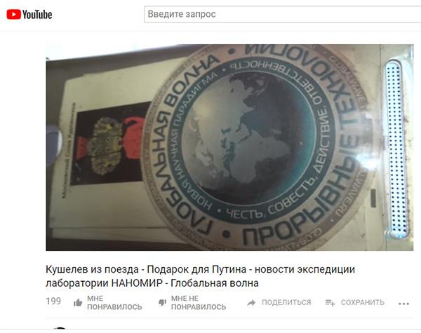 http://www.shestopalov.org/fotki_yandex_ru/ether/20181002002_kushelev_abxaziya.jpg