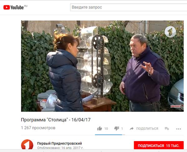 http://www.shestopalov.org/fotki_yandex_ru/ether/bachevich_na_tv_16_04_2017_10_600.jpg