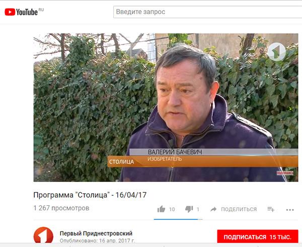 http://www.shestopalov.org/fotki_yandex_ru/ether/bachevich_na_tv_16_04_2017_1_600.jpg