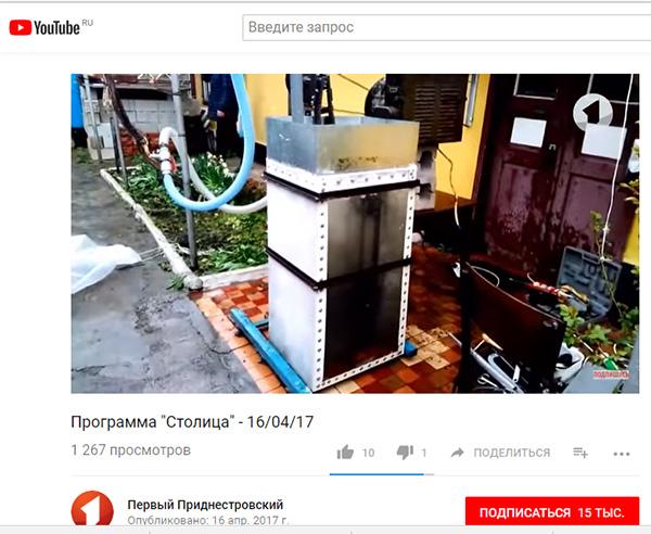 http://www.shestopalov.org/fotki_yandex_ru/ether/bachevich_na_tv_16_04_2017_20_600.jpg