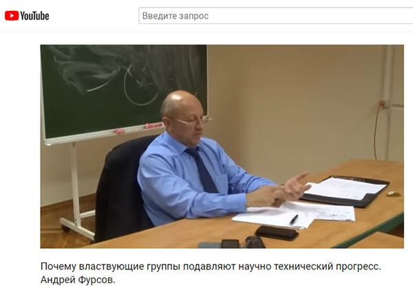 Бародинамика Шестопалова А.В. - Страница 8 Fursov_2016