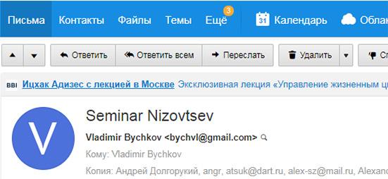 http://www.shestopalov.org/fotki_yandex_ru/ether/gaish_msu_bychkov.jpg