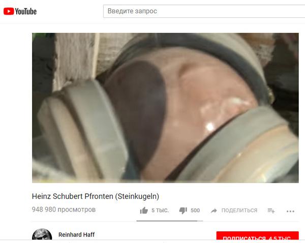 http://www.shestopalov.org/fotki_yandex_ru/ether/izgotovlenie_50.jpg