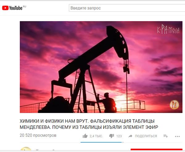 http://www.shestopalov.org/fotki_yandex_ru/ether/kramola_05_07_2018.jpg