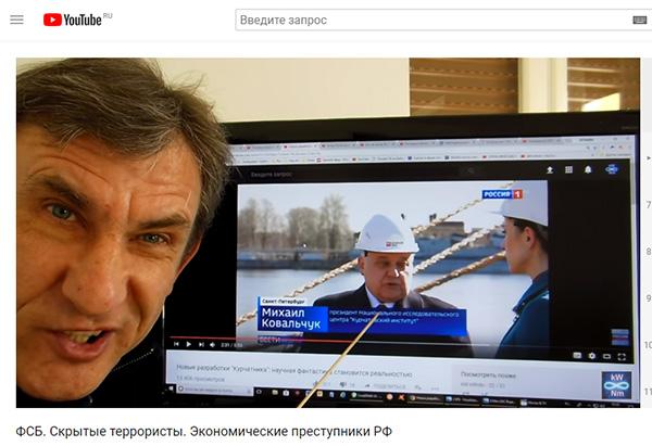Эфир, геосолитоны, гравиболиды, БТГ СЕ и ШМ - Страница 11 Kugushov_youtube_kovalchuk
