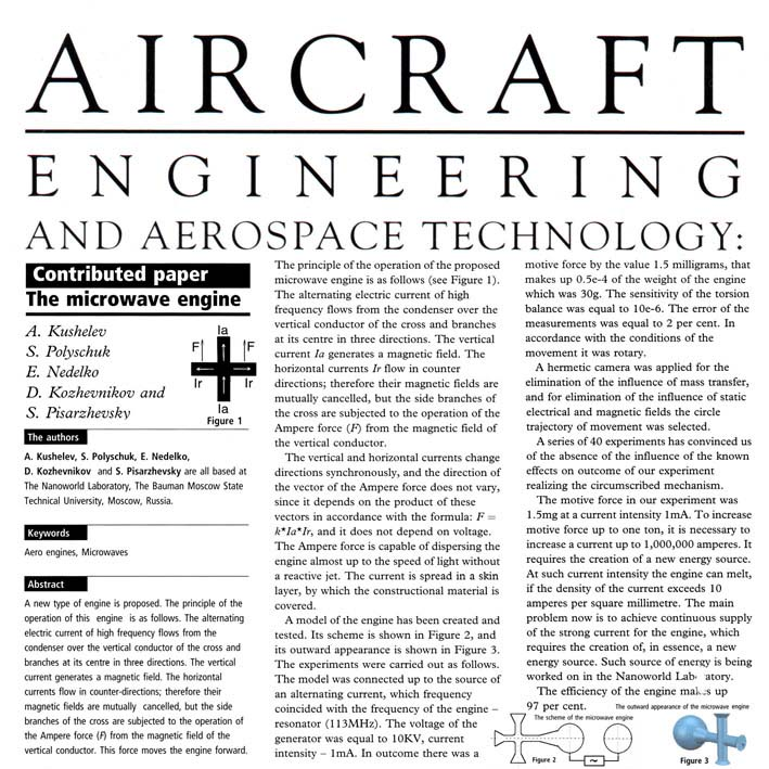 Экспедиции к выпаривателям родниковой воды - Страница 15 Kushelev_emdrive_aircraft_engineering_and_airspace_technology_2000_72_4
