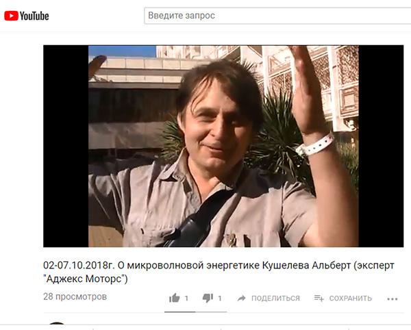 http://www.shestopalov.org/fotki_yandex_ru/ether/rccnt-bl-25_2018_o_kusheleve_albert.jpg