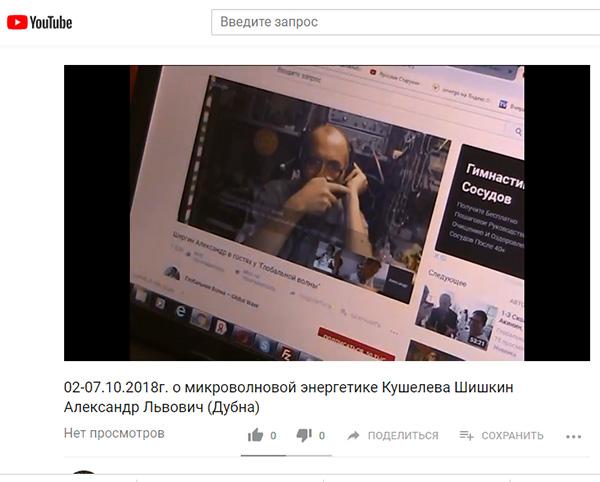 http://www.shestopalov.org/fotki_yandex_ru/ether/rccnt-bl-25_2018_o_kusheleve_shishkin.jpg
