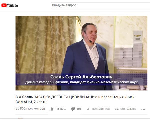 http://www.shestopalov.org/fotki_yandex_ru/ether/sall_sergey_albertovich.jpg