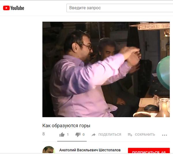 http://www.shestopalov.org/fotki_yandex_ru/ether/sh_zinatovu_kak_obrazuyutsia_gory.jpg