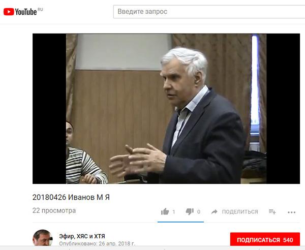 http://www.shestopalov.org/fotki_yandex_ru/ether/yakushin_leonid_mihaylovich_600.jpg