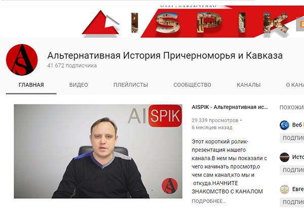 http://www.shestopalov.org/fotki_yandex_ru/lenr/aispik_pavlyuchenko_oleg.jpg