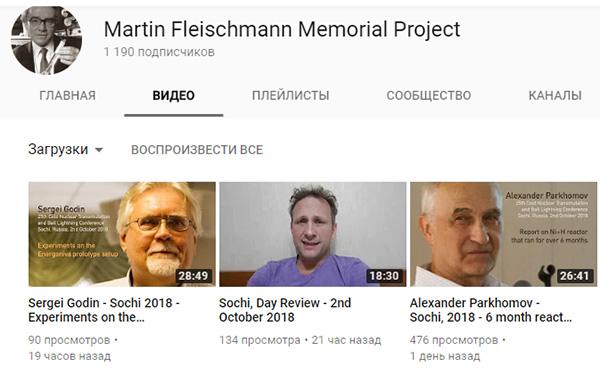 http://www.shestopalov.org/fotki_yandex_ru/lenr/bob_grinie_reportazh.jpg