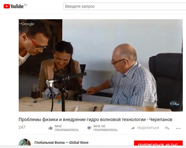 http://www.shestopalov.org/fotki_yandex_ru/lenr/cherepanov_20180808_gw_10_kulonovsky_magnitniy.jpg