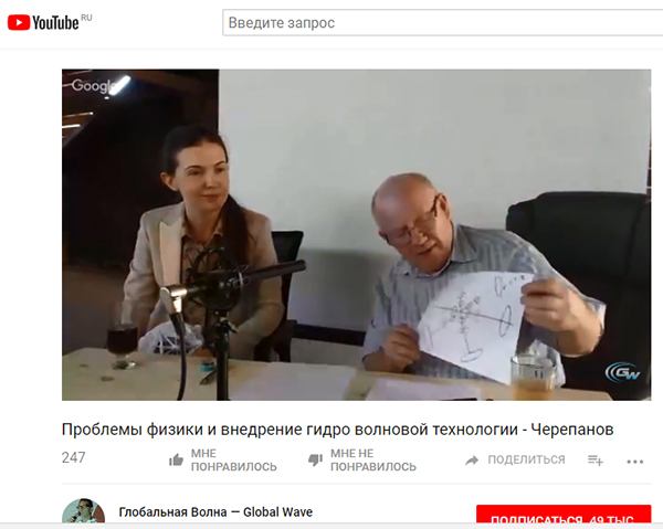 http://www.shestopalov.org/fotki_yandex_ru/lenr/cherepanov_20180808_gw_20_razmer_e.jpg