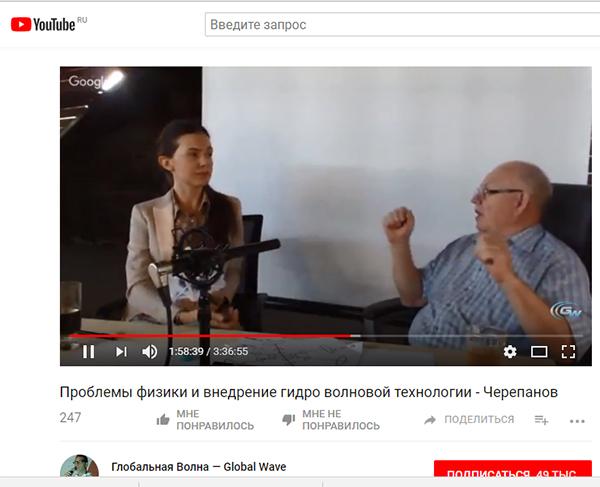 http://www.shestopalov.org/fotki_yandex_ru/lenr/cherepanov_20180808_gw_30_shestopalov.jpg