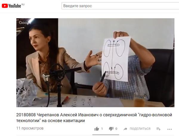 http://www.shestopalov.org/fotki_yandex_ru/lenr/cherepanov_20180808_gw_40_samosborka.jpg