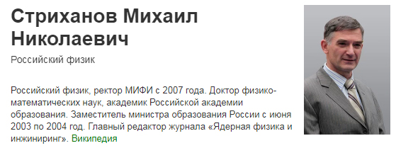 http://www.shestopalov.org/fotki_yandex_ru/lenr/cherepanov_20180808_gw_strixanov.jpg
