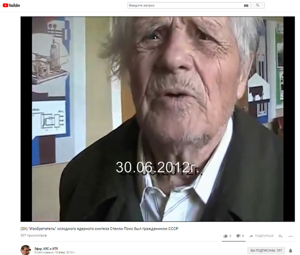 http://www.shestopalov.org/fotki_yandex_ru/lenr/den_rozhdeniya_ponsa_filimonenko.jpg