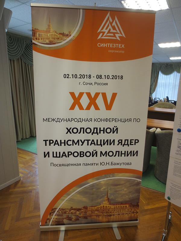http://www.shestopalov.org/fotki_yandex_ru/lenr/img_4476_po_prosbe_chistolinova_video_diskuss_zapret.jpg