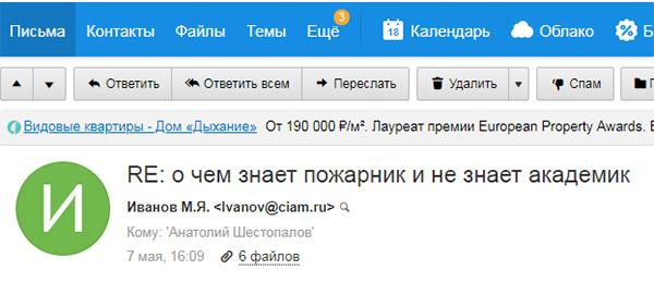 http://www.shestopalov.org/fotki_yandex_ru/lenr/ivanov_20180507.jpg