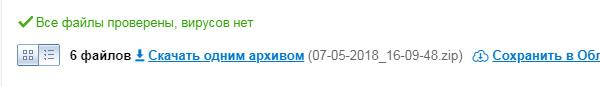Эфир, геосолитоны, гравиболиды, БТГ СЕ и ШМ - Страница 11 Ivanov_20180507_skachat