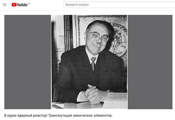 http://www.shestopalov.org/fotki_yandex_ru/lenr/kervran_divergent.jpg