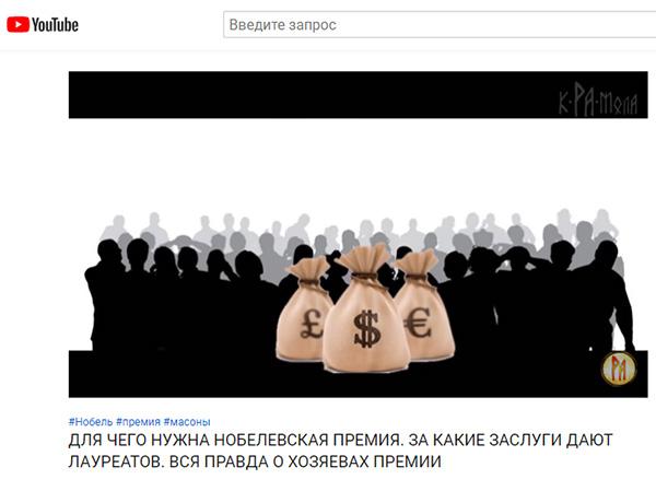 http://www.shestopalov.org/fotki_yandex_ru/lenr/nobelevskaya_premiya_10.jpg
