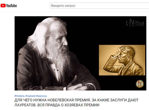 http://www.shestopalov.org/fotki_yandex_ru/lenr/nobelevskaya_premiya_20.jpg