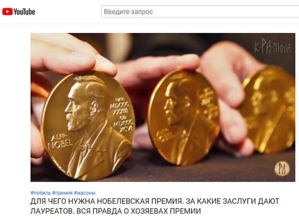 http://www.shestopalov.org/fotki_yandex_ru/lenr/nobelevskaya_premiya_30.jpg