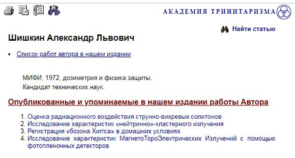 http://www.shestopalov.org/fotki_yandex_ru/lenr/rccnt-bl_25_shishkin_bibliot.jpg