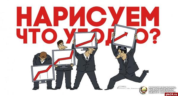 http://www.shestopalov.org/fotki_yandex_ru/politika/kerch_narisuem_chto_ugodno.jpg