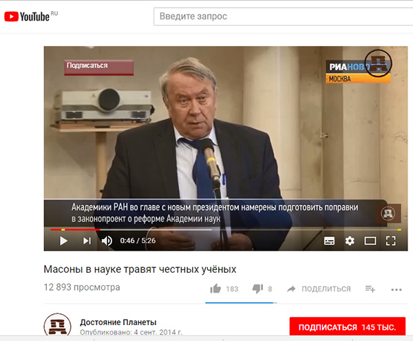 http://www.shestopalov.org/fotki_yandex_ru/politika/ran_sall_2014_600.jpg