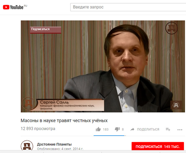 http://www.shestopalov.org/fotki_yandex_ru/politika/ran_sall_600.jpg