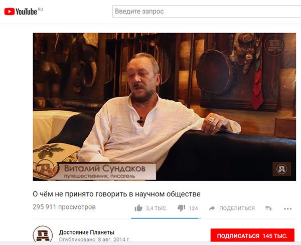 http://www.shestopalov.org/fotki_yandex_ru/politika/ran_sundakov_600.jpg