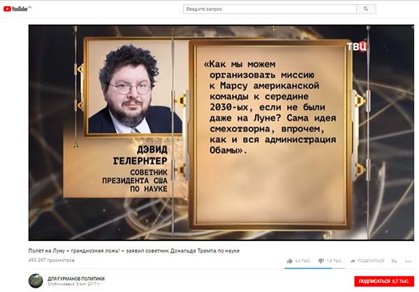 http://www.shestopalov.org/fotki_yandex_ru/uglemetan/amerikosy_na_lune_05_10_2017.jpg