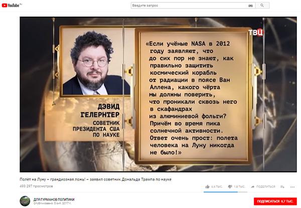 http://www.shestopalov.org/fotki_yandex_ru/uglemetan/amerikosy_na_lune_05_10_2017_20.jpg
