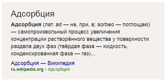 Бародинамика Шестопалова А.В. - Страница 8 Formy_adsorbtsiya