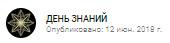 Бародинамика Шестопалова А.В. - Страница 8 Fursov_pravosudov_data