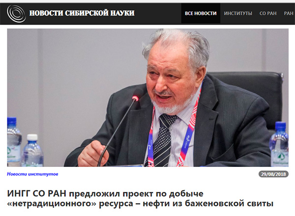 Бародинамика Шестопалова А.В. - Страница 8 Kontorovich_20180828