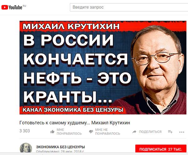 http://www.shestopalov.org/fotki_yandex_ru/uglemetan/krutixin_60_rentabelno_usa.jpg