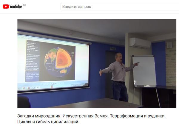 http://www.shestopalov.org/fotki_yandex_ru/uglemetan/kungurov_razoblachaet_geoluxov.jpg