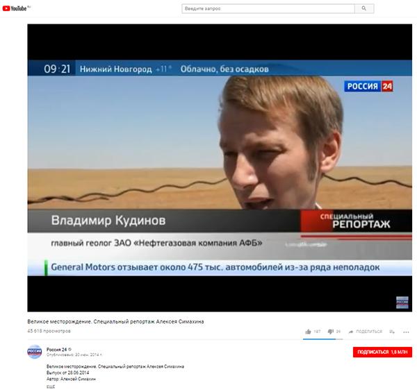 http://www.shestopalov.org/fotki_yandex_ru/uglemetan/mestorozhdenie_velikoe_1.jpg