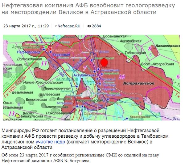 http://www.shestopalov.org/fotki_yandex_ru/uglemetan/mestorozhdenie_velikoe_2017.jpg