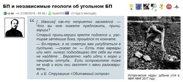 Бародинамика Шестопалова А.В. - Страница 8 Myak555_ob_ugolnom_bp