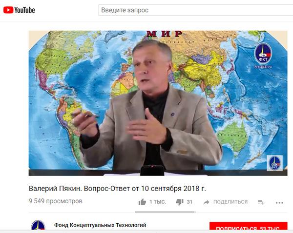 http://www.shestopalov.org/fotki_yandex_ru/uglemetan/piakin_o_slantsevoy_revolyutsii.jpg