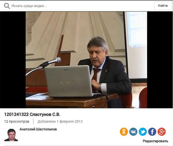 http://www.shestopalov.org/fotki_yandex_ru/uglemetan/slastunov_201201241322_05-00_zakrytaya_konf.jpg